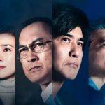 A comovente história dos 50 de Fukushima